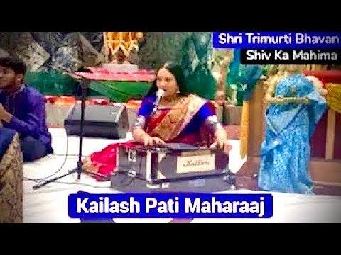 Kailash Pati Maharaaj | Priya Paray, Jash Baijnath, Kieran & Nav