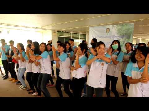 โครงการรับน้องครูสู่โคกขุมปูน ปีการศึกษา 2557
