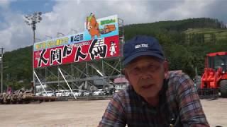 「第42回 置戸人間ばん馬大会」が6月24日、置戸町ファミリースポーツセ...
