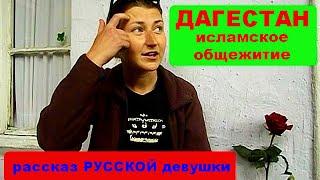 видео Отзыв о поездке в Элисту (Республика Калмыкия)