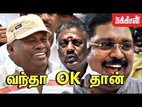 கோமால இருந்தாங்களா? Actor Senthil Comedy | EPS & OPS | TTV Dinakaran wins RK Nagar By-Election
