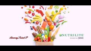 Онлайн трансляция NUTRILITE «Заполни пробелы своего рациона» с Чудаковым С Ю