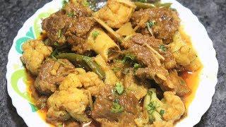 Mutton Gobhi Gosht Recipe | Serve Kre Makka ki Roti ke Saath |  Winter Special