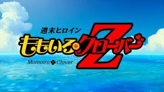 2015年4月29日発売、『Z』の誓い MVトレーラー映像 映画『ドラゴンボー...