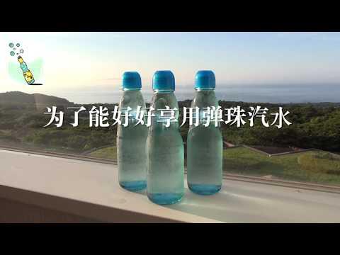 Tokyo Marui No.5 M92F Tactical Master Airsoft Gas Blowback