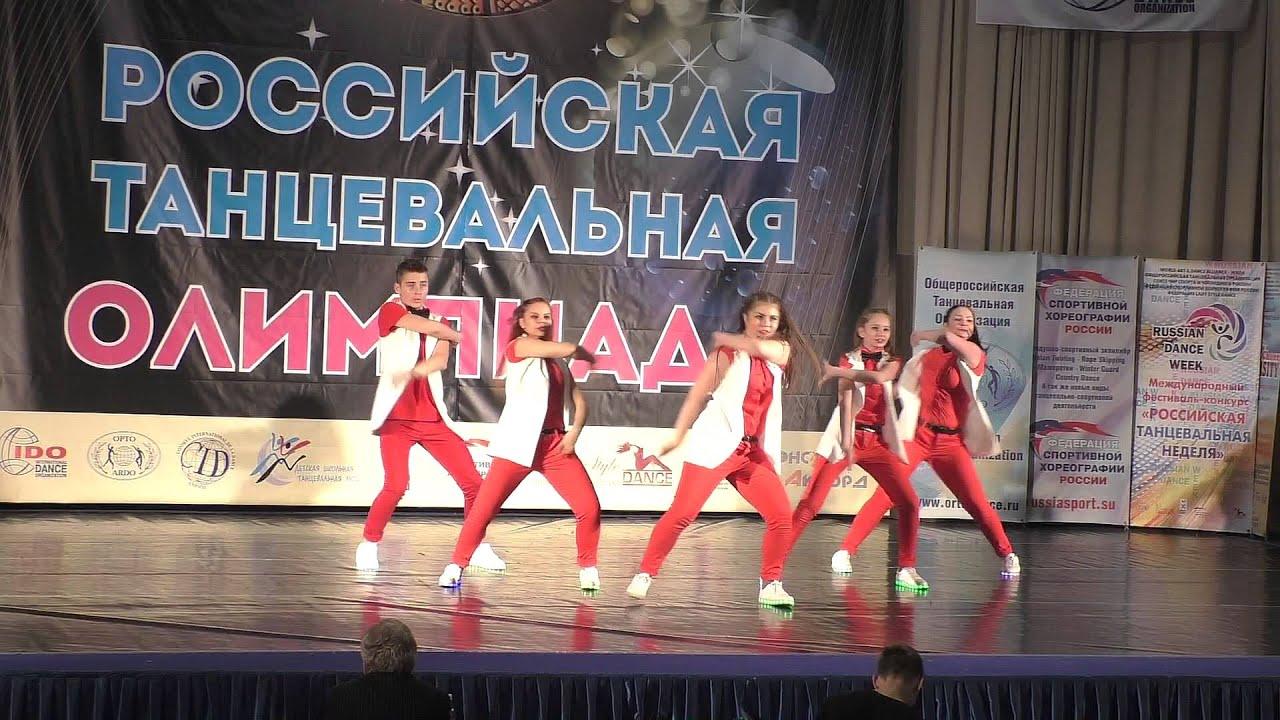 РТО 2015. Рейтинг В. Street Dance Show. Юниоры, малые группы, финал