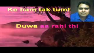 karaoke Tum aa gaye ho noor aa gaya hai only for male singer revised