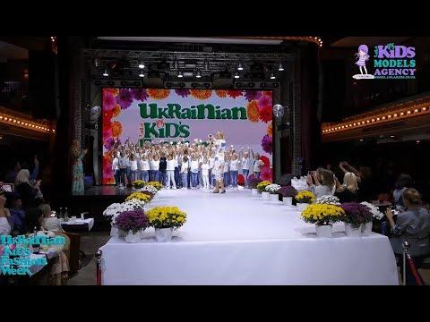 16.09.18, Kiev, Ukrainian Kid's Fashion Week, All