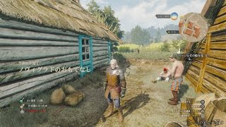 【PS4】The Witcher 3: Wild Hunt - Part 59 ・ Side Quest ノヴィグラドのおもてなし/Novigrad Hospitality