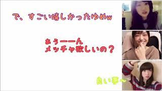 2017.07.08 Pop'n Rollにズッキューン 乃木坂46 樋口日奈・松村沙友理・渡辺みり愛.