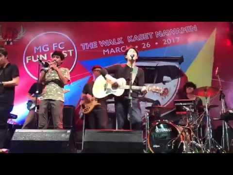 Mini Concert อะตอม ชนกันต์ @ MG FC Fun Fest 2017