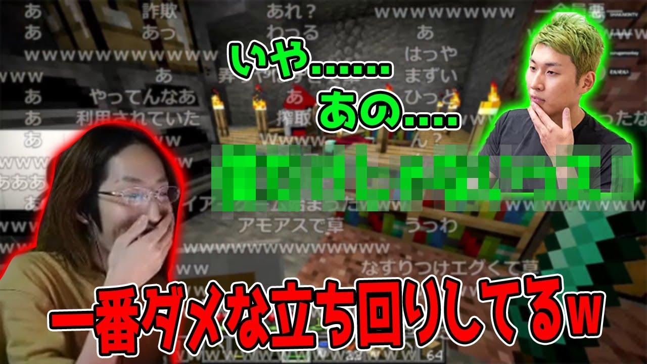 【マイクラ】謎の隠し部屋が見つかり人狼ゲームが始まるシーン【2021/08/01】