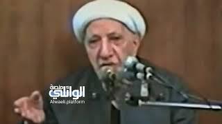 بدأ الإسلام غريب وسيعود غريب   د.احمد الوائلي