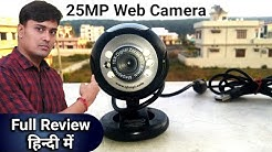 Quantum QHM495LM 25MP Web Camera Full Review In Hindi |  25MP With CMOS Sensor And 6 Light Sensors |