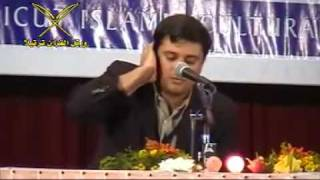Irani Qari World s Best Quran Recitation.3/3