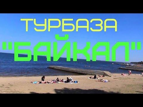 """Турбаза """"Байкал"""", (Бурятия, п.Култушная) часть-9. (ПЕРЕЗАЗИТО)."""