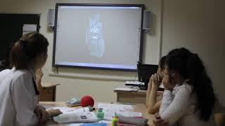 Видео урок биологии Елеуова А А  ШГ№80