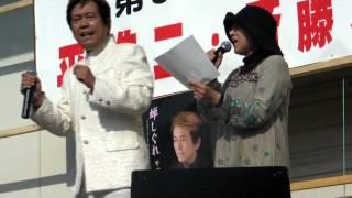 第52回西別川あきあじまつりの平浩二歌謡ショーの様子です。