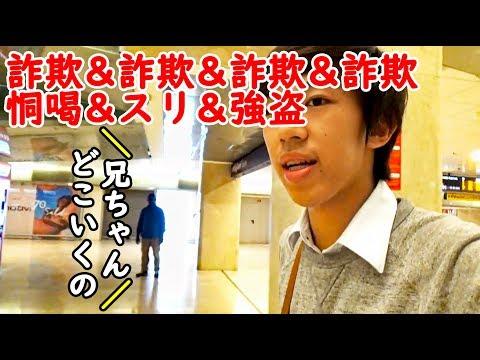 Popular Videos欧州鉄道の旅