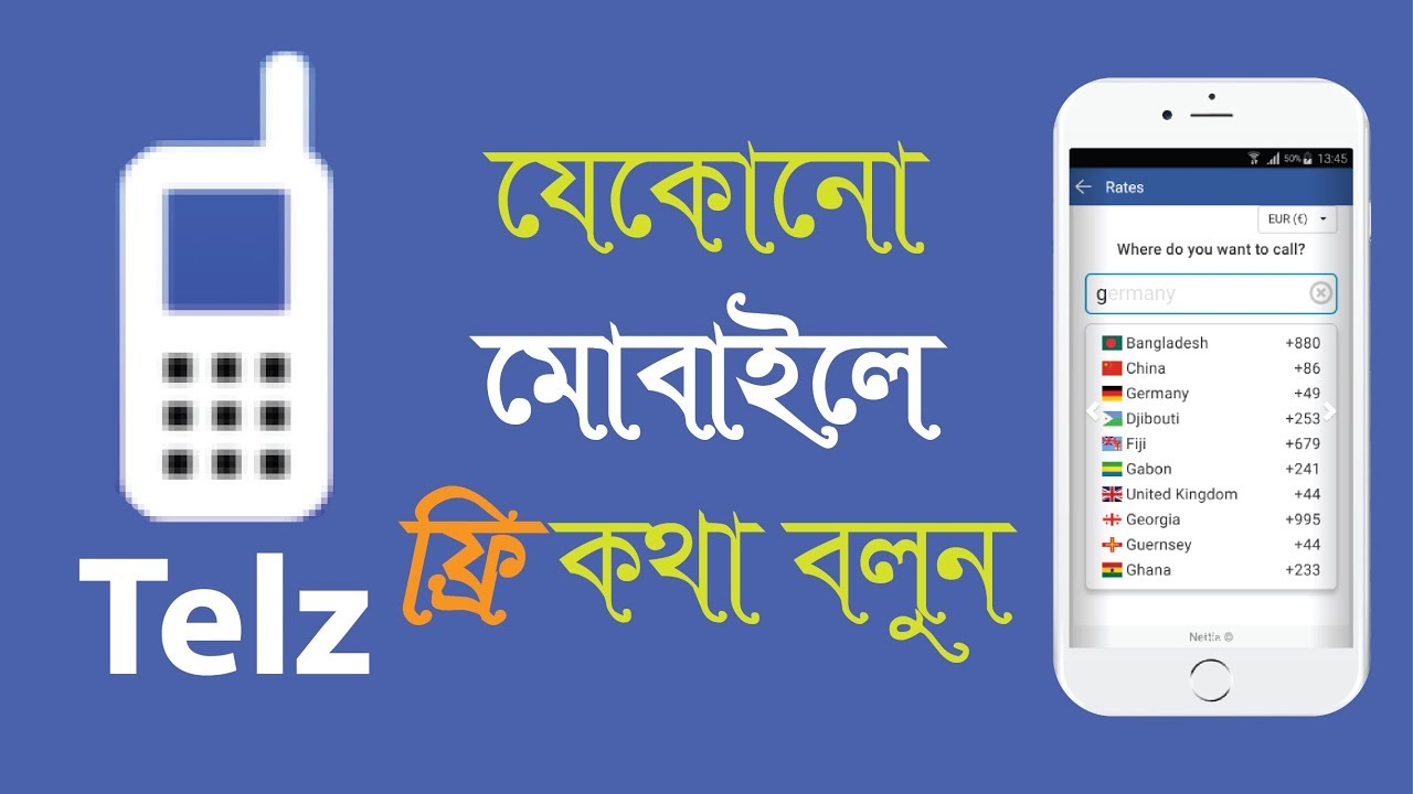 free call from internet to mobile phone in bangladesh