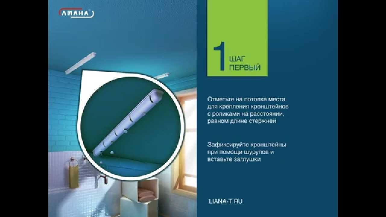 Тип: потолочная * материал: алюминий * размер рабочей длины: 8 м * длина сушилки: 160 см * количество подвесов: 5 шт. * максимальный вес.