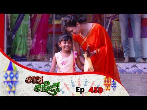 Tara Tarini | Full Ep 462 | 27th Apr 2019 | Odia Serial – TarangTV