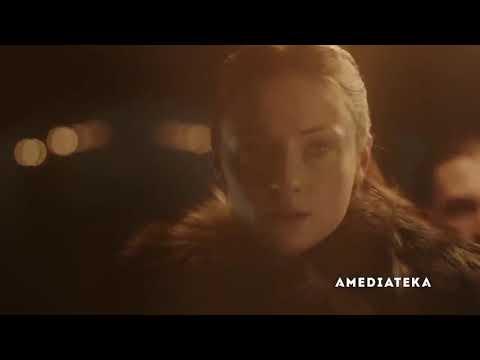 Игра престолов 8 сезон 3 серия — Русский перевод