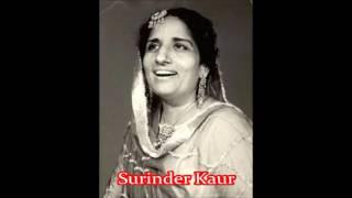Chan Kithe Guzari Aayi Raat | Surinder Kaur