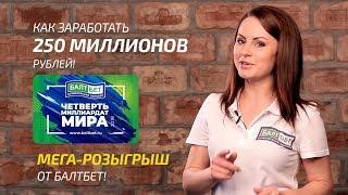 Как многодетной матери заработать 5000000 рублей за 3 месяца | РАЗБОР БМ ЦЕЛЬ | Диана Вайнберг