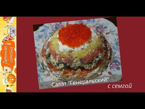 САЛАТ ИЗ МОРКОВИ Простой и Вкусный Carrot Saladиз YouTube · Длительность: 44 с