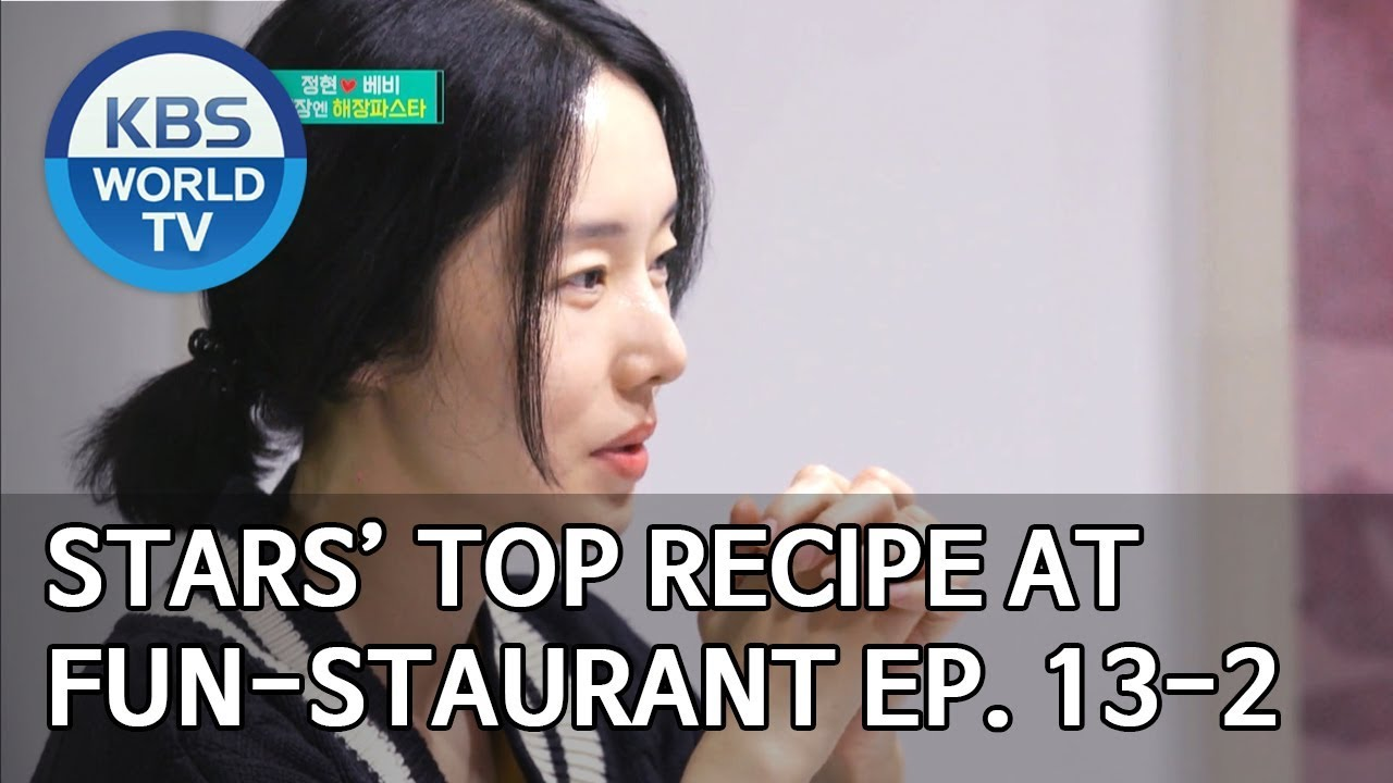 Stars Top Recipe At Fun Staurant 편스토랑 Ep 13 Part 2 Sub Eng 2020 02 03 Youtube
