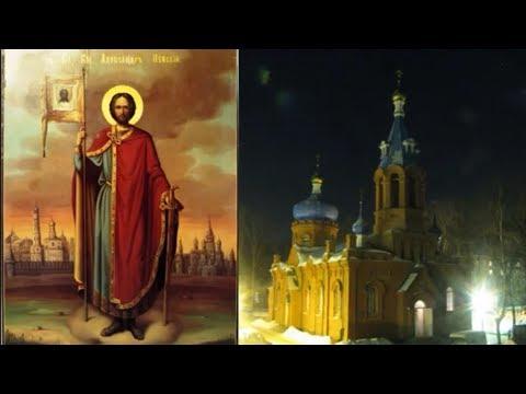 Акафист св. Александру Невскому