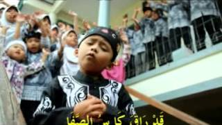 Download lagu Ceng Hikam Ya Aasyiqo MP3