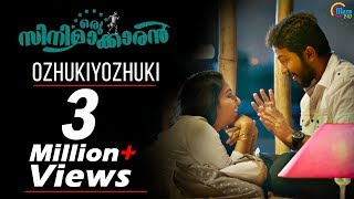 Oru Cinemaakkaran | Ozhukiyozhuki Song | Vineeth Sreenivasan,Rajisha Vijayan |Bijibal |Official