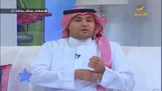 نايف الكرشمي صاحب شخصية مفيد في ضيافة أطفال صغار ستار