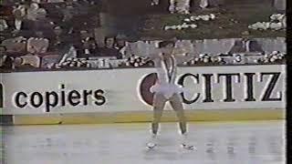 Midori Ito JPN - 1987 World Championships SP