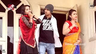    RCM Music Bhojpuri 2018