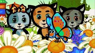 Обучающие и развивающие мультики для детей - Три котенка: Стрекоза - Новые песенки