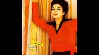 Roya: Maste Mastam  رويا: ترانه زيبای مست مستم