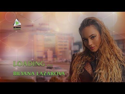 Loading... с Биляна Лазарова // BG MUSIC Channel