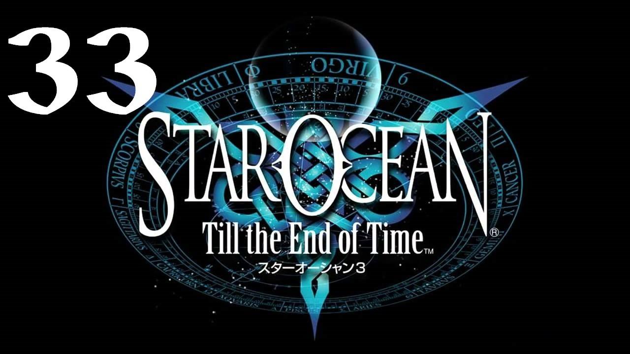 how to get to the shirine of kaddan star ocean