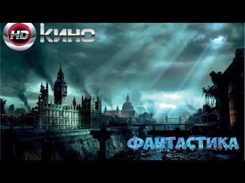 "ФИЛЬМ-КАТАСТРОФА ""10.5 БАЛЛОВ: Апокалипсис"" (фантастика, триллер) зрителям, достигшим 12 лет"