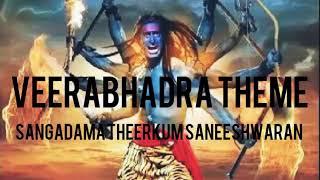 veerabhadra theme of sangadam theerkum saneeshwaran  Tamil