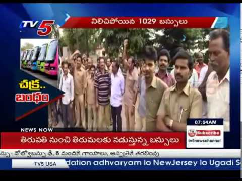Huge Problems For Passengers | Buses Bandh In Vizag : TV5 News
