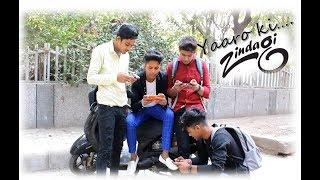 YAARO KI ZINDAGI ||  HEART TOUCHING STORY || S2H