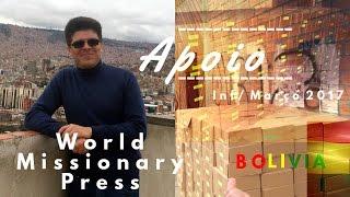 CHEGADA DE MATERIAL Março 2017 (World Missionary Press Bolivia)