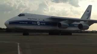 Antonov AN-124 Taxiing - Kansas City International Airport (MCI)