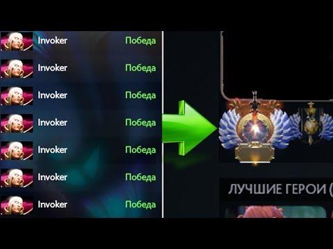 видео: БУСТ ДО ТИТАНА НА ИНВОКЕРЕ ДОТА 2