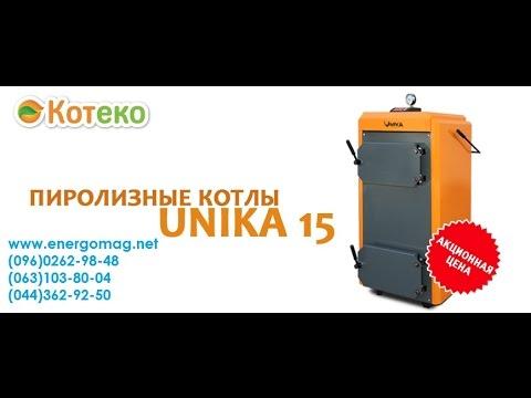 Принцип работы универсального котла Kostrzewa TWIN BIO - купить в .