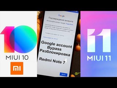 FRP! Xiaomi Redmi Note 7, MIUI 11, MIUI 10.3 Google Account, Android 9, разблокировка гугл аккаунта